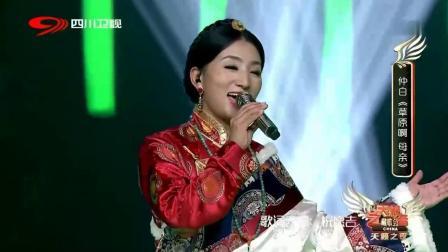 藏族著名歌手仲白演唱《草原啊, 母亲》, 浓浓的藏族风情