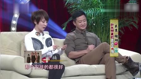 """吴京第一次见岳父, 竟然叫""""大哥""""! 原因谢楠哭笑不得"""