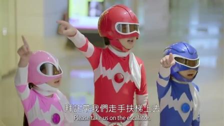 广告我只服泰国, 三凌电梯广告打怪兽篇, 转给身边有小孩家长