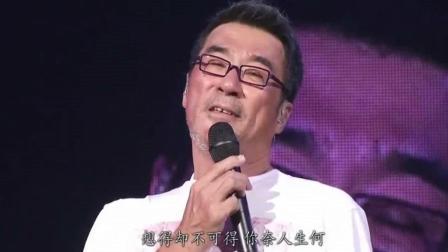 李宗盛《给自己的歌》, 有故事的人都哭了!