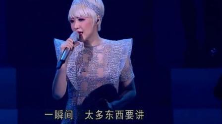 陈慧娴这首歌唱了无数遍, 却至今依然孤单一人!