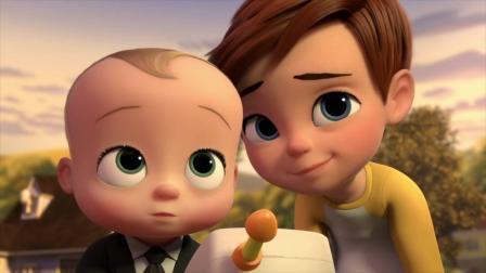 宝贝老板 小宝跟大宝联手出击, 宝宝重获父母的喜爱!