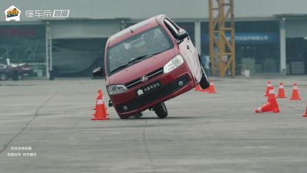 《大疯车》精彩片段: 老人代步车变线测试
