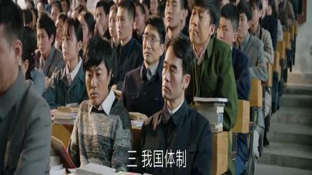 大江大河视频抖音视频歌曲成片图片