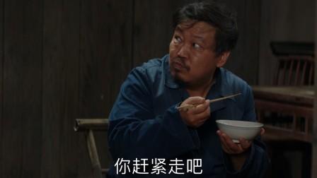 大江大河 13 村众担忧雷东宝,老猢狲又成背锅