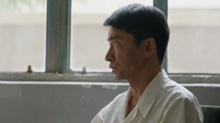大江大河 13 授人以柄遭受攻击,徐县长坚守原则不做份外事