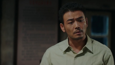 大江大河 12 他只说了两个字,宋运辉就知道有人要害姐夫