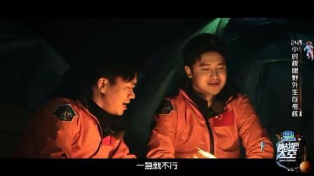 王宝强, 田亮在背后谈论张雨绮, 这样真的好吗?