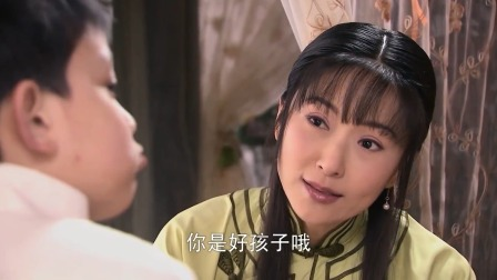 少爷不肯去上学,秋菊只能带着他去学堂,没想到半路碰到旧情人
