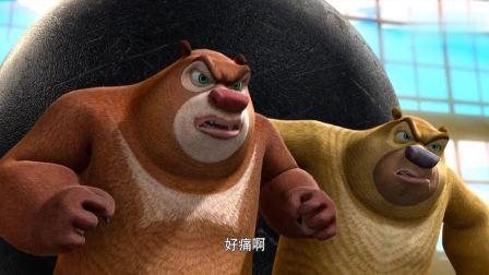 熊出没之夺宝熊兵_熊兵天降助强哥, 熊强出击闯险关