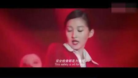 关晓彤带着一群空姐尬舞, 魔性演绎《空姐之歌》真漂亮真可爱萌萌哒