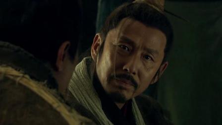 项伯深入刘邦大营劝降张良,张良忠肝义胆,直接把这件事告诉刘邦