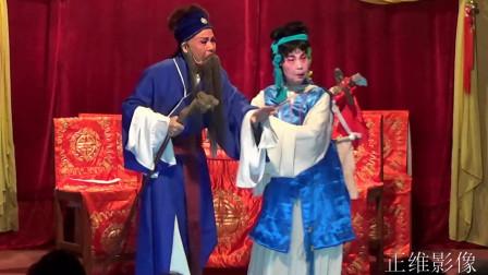 桂剧传统折子戏描容上路((广西柳州市文苑桂彩剧团))