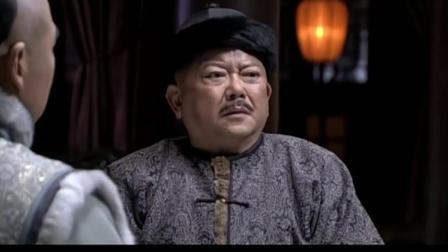和珅纪晓岚抢着认女儿,皇上大怒:别争了,那是朕的女儿,是朕的