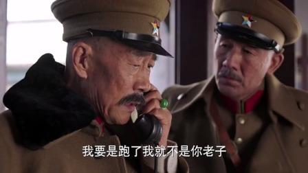少帅:张作霖和张学良的父子对话,果然和一般父子不一样!