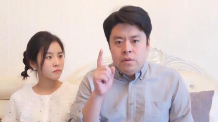 祝晓晗: 老爸你放一万个心, 海枯石烂我陪你刷!