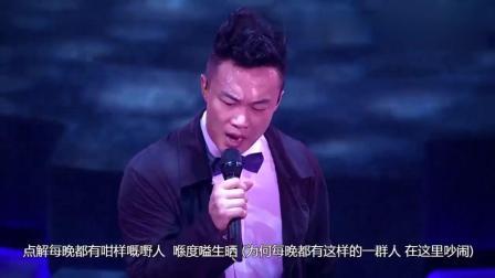 陈奕迅这首歌唱的是一段过往, 你我听的是一段心事, 只有自己懂!