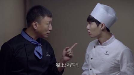 陆远告诉小蔡暗号,小蔡升级试菜员,俩人暗号来往,太有意思了!