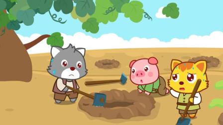 貓小帥故事農夫和他的兒子們
