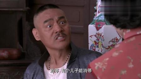 铁梨花: 赵元庚怀疑六奶奶怀的丫头, 头都不回就走了!