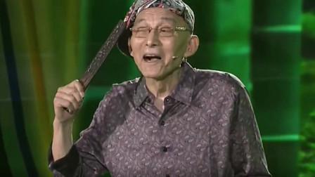 85岁游本昌再唱《鞋儿破帽儿破》, 风采依旧, 唱出了多少人的回忆相关的图片
