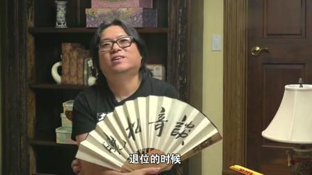 高晓松口述  张勋复辟结果却被满清遗老痛骂  原因让人无奈