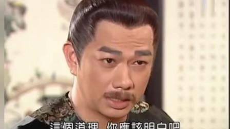 闽南语剧场《青龙好汉》141片段
