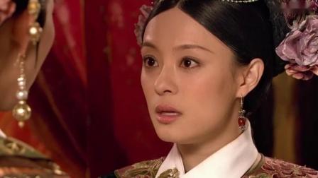 甄嬛传:甄嬛为了自己的荣华富贵,竟然拿肚子里的孩子陷害皇后!