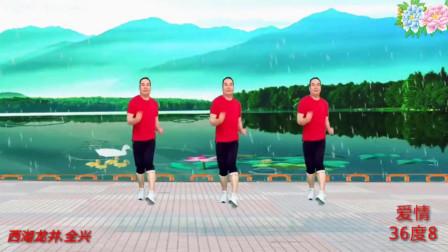 点击观看《驿城微笑广场舞 爱情36度8 帅哥跳舞真的超棒的》