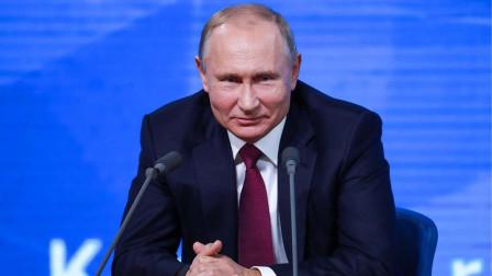100秒看普京年度记者会精彩瞬间: 想统治世界的人都在华盛顿