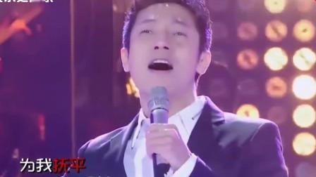 撒贝宁唱《故乡的云》, 自带哭腔的唱法莫名带感! 不做歌手可惜了