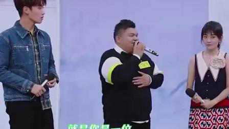 快乐大本营: 何炅被马来西亚胖小子的歌声震撼到