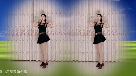 点击观看《驿城微笑广场舞 姑娘姑娘你真美 动感潮流32步广场舞》