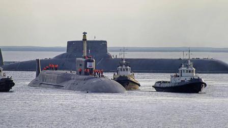 世界上最大的核潜艇一艘可灭一国