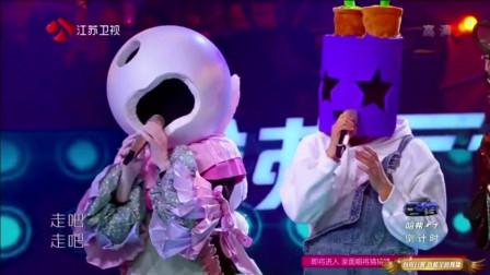 一群蒙面歌手演唱经典歌曲, 嘉宾都忍不住叫好! 超好听! 《爱的代价》