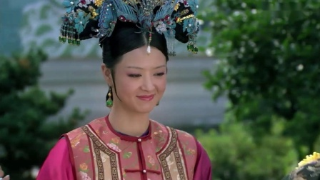 华妃看到公公们抱着珍贵的绿菊,得知不是送给自己的,脸色大变!