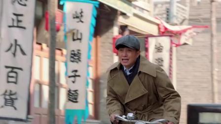 少帅:张作霖车队被鬼子轰炸,张学良骑自行车赶来,大叫我爹呢?