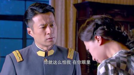 丫鬟在将军面前挑唆,让他对新夫人产生不满,不料新夫人一招化解