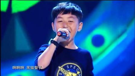 10岁男孩空灵嗓音献唱一首歌, 气势说唱完美插入, 征服全场观众
