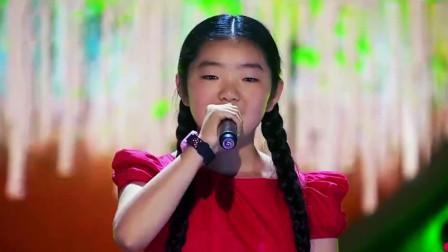 这首《小白杨》12岁女孩唱出不一样的感觉, 歌声甜美到心都化了