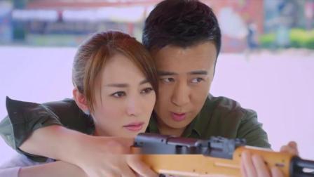 总裁教妻子玩射击,发现妻子没那么抵触总裁,妻子却尴尬的走了