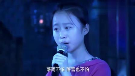 小姑娘去唱歌被嫌弃, 没想到上台刚开嗓, 台下观众顿时沸腾起来了