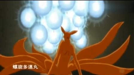 九尾不听话要越狱, 鸣人大玉螺旋丸教育它