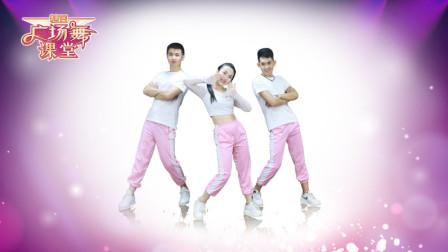 点击观看《糖豆广场舞 爱情就像一首歌 动感清新的舞步!》