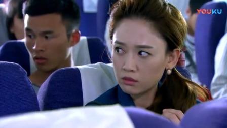 妻子受气回娘家,没想到在飞机上碰到了老公,媳妇有点懵