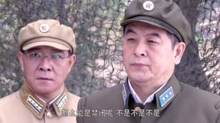 肖占武一个小营长,给空军一号首长关了个禁闭,首长却刮目相看