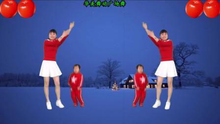 点击观看《华美舞动广场舞 小苹果 经典流行歌曲 活波可爱的舞蹈视频》
