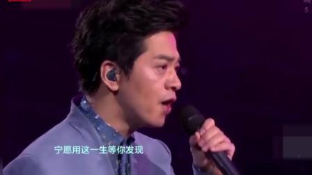 李健现场一首《传奇》简直天籁, 太好听了!