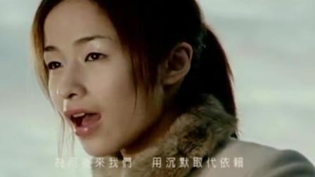 这首经典老歌, 使她快速蹿红, 让她步入顶级歌手的殿堂