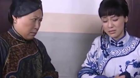 走出蓝水河: 小妾嘲讽正房肚子里的孩子, 不料被婆婆听见, 婆婆霸气教训相关的图片